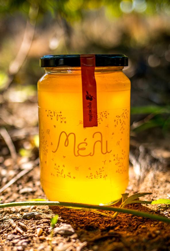 Orange Tree honey